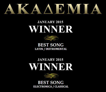 2015 AKADEMIA AWARD WINNER X2